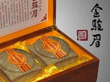 金骏眉正山茶叶 包装设计
