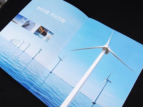 上海电气 企业宣传册设计