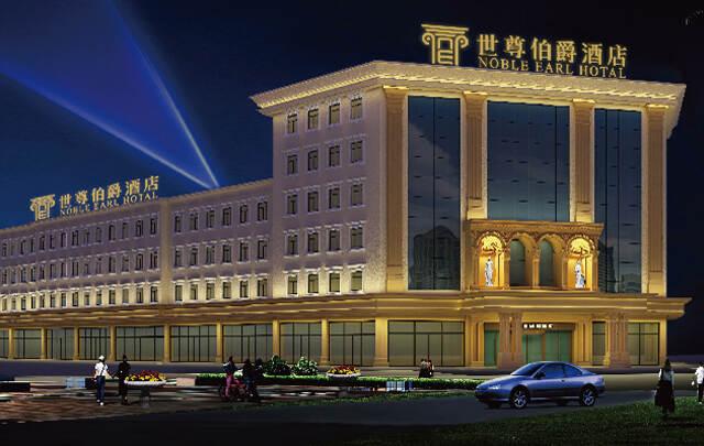 九丹公寓式VI设计