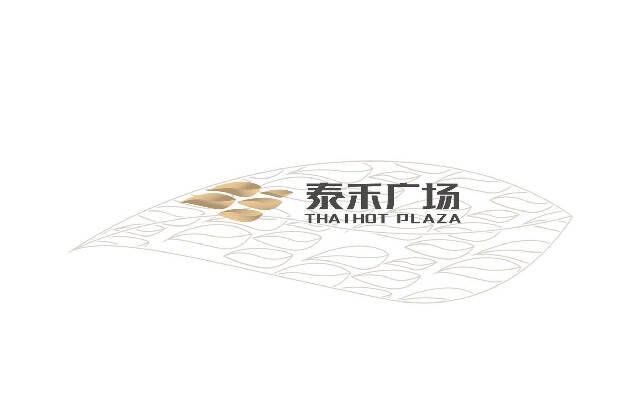 泰禾广场 标识导向设计