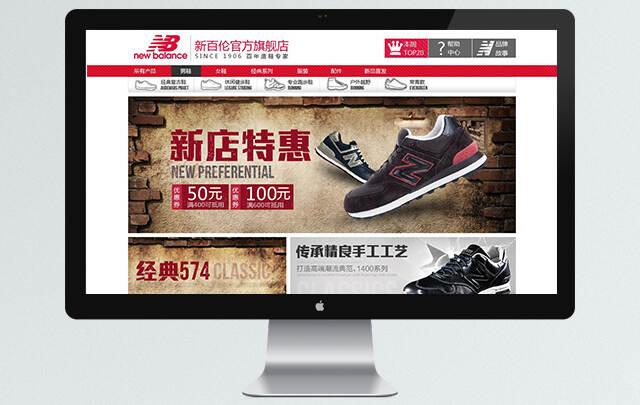 新百伦 企业网站设计