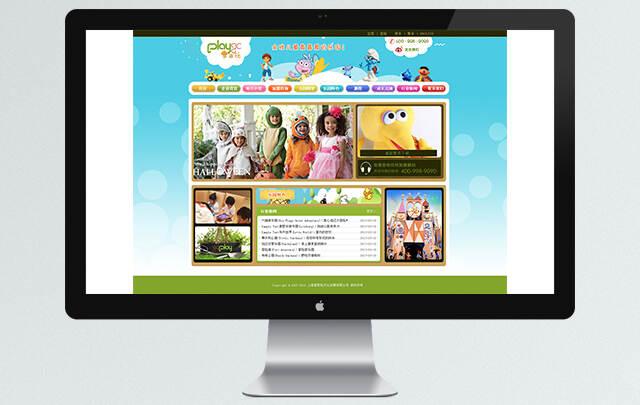 普黎格 网站设计