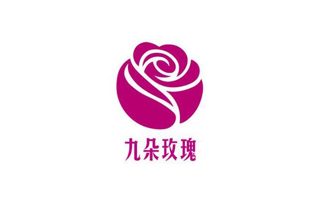 九朵玫瑰 公关活动策划