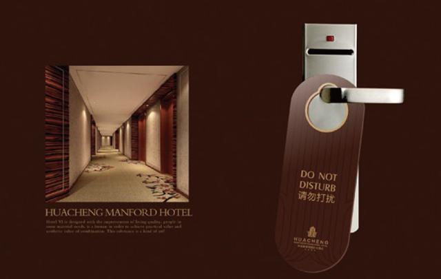吉安华城曼福特国际酒店企业vi设想