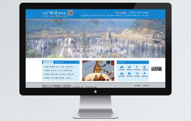苏州旅游公司logo亿博体育直播--logo亿博体育直播体现旅游公司形象