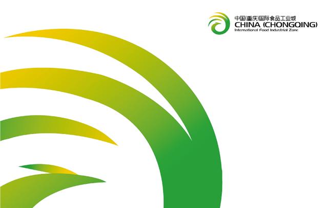 重庆渝北国家农业科技园vi、logo设计
