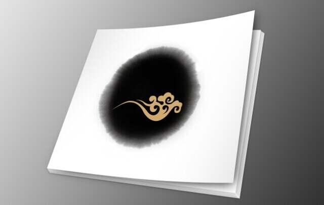 苍南城市宣传册画册设计