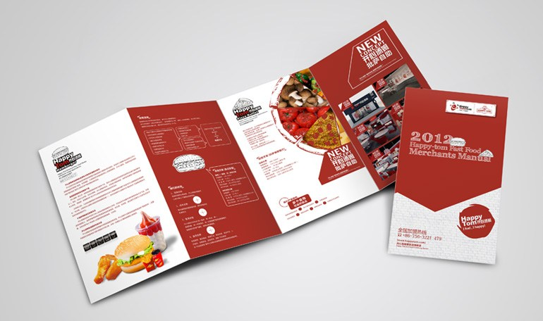 品牌策划餐饮行业体验图片