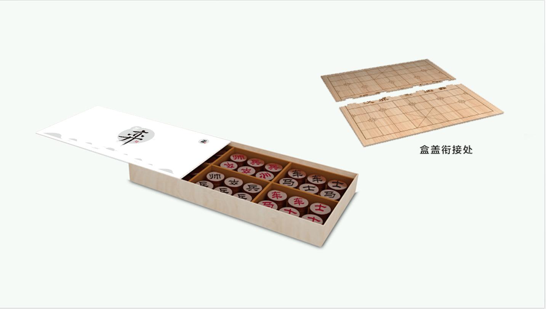 產品包裝設計通常是我們對于品牌的第一印象