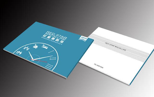 红星美凯龙家居宣传册设计