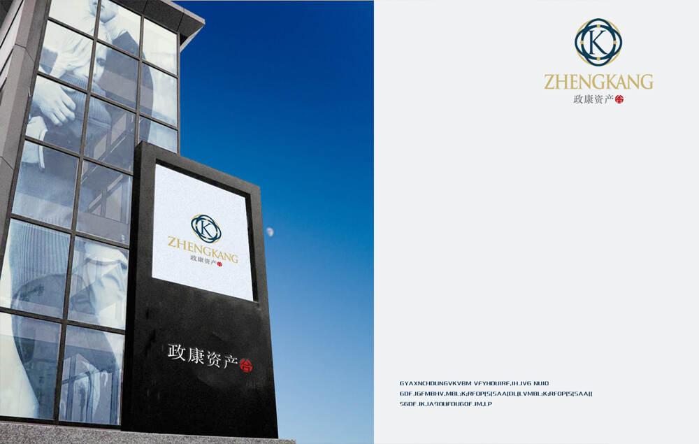 创意广告海报