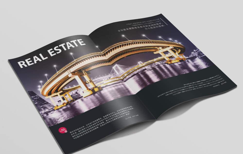 株式会社品牌投资画册设计会社品牌投资画册设计