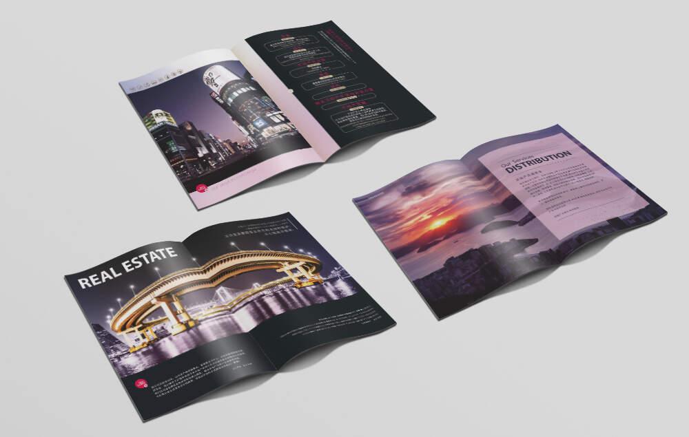株式会社品牌投资画册设计