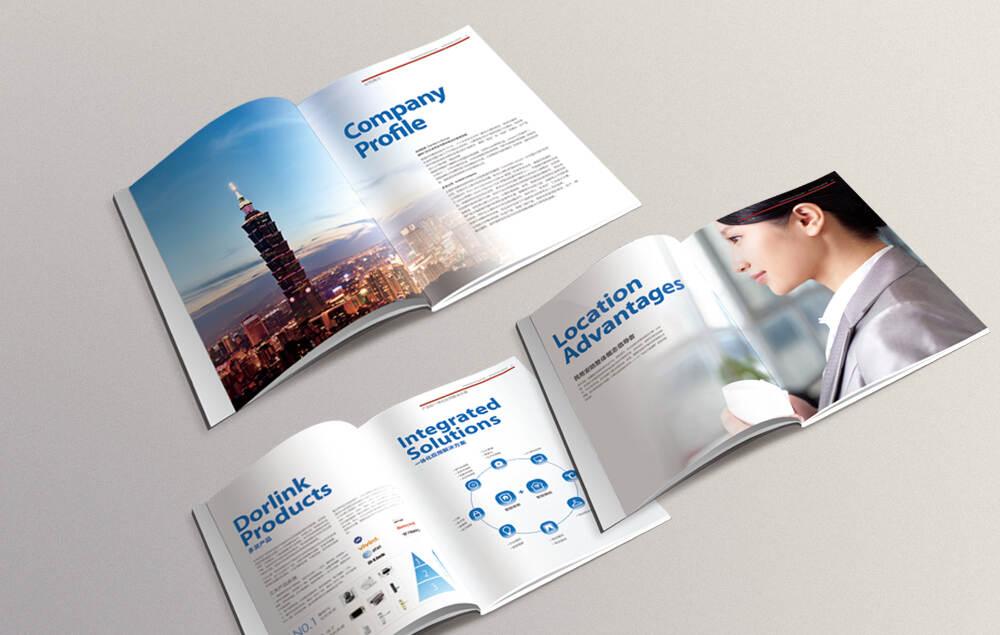 EMARKS集团  企业宣传册设计