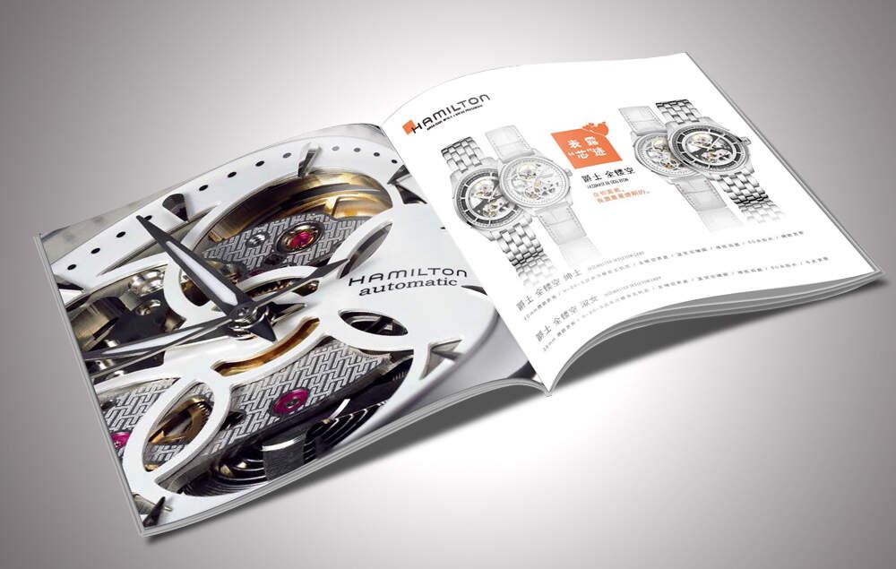 手表画册制作