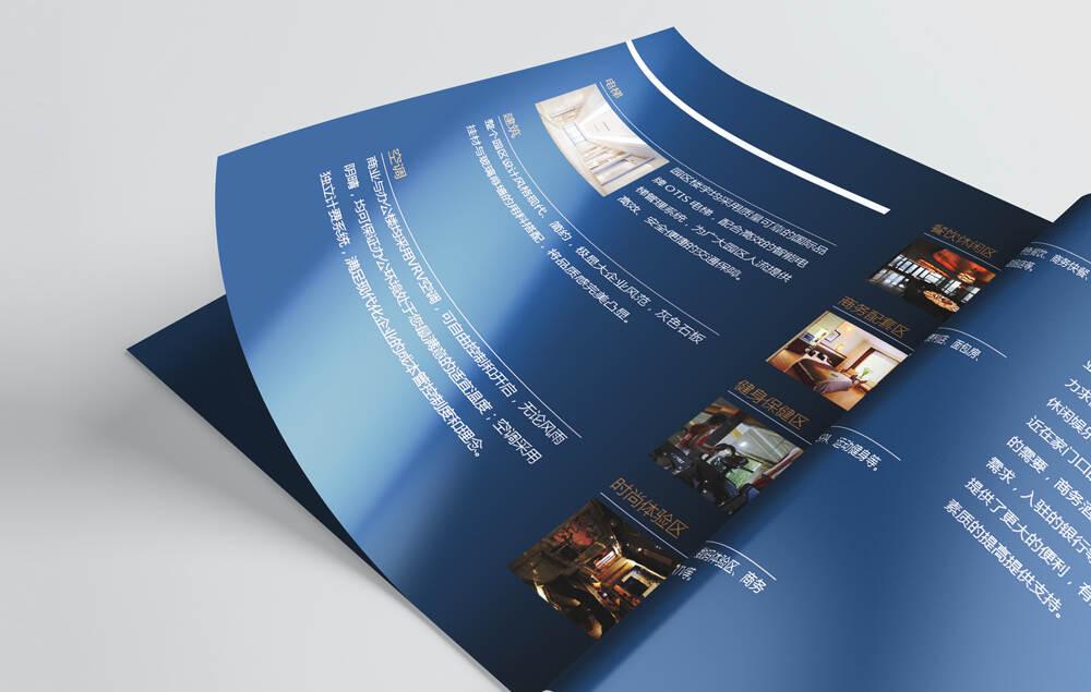 高档画册设计公司