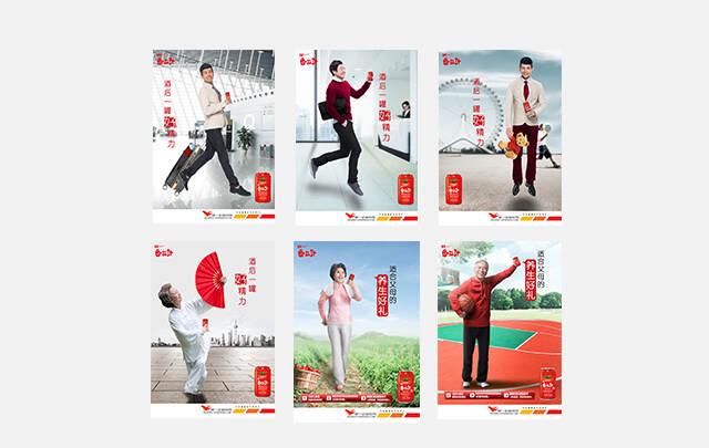 统一潘茄 创意海报设计