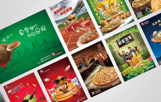 休闲餐厅海报 巴贝拉宣传海报亿博体育直播