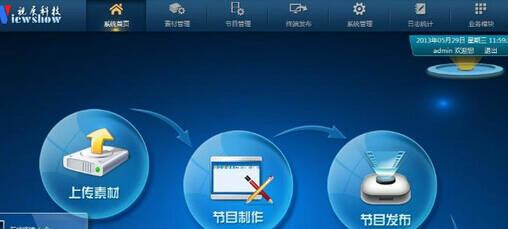 上海视频制作公司
