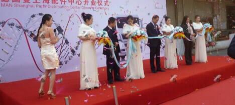 上海公关活动策划的特点