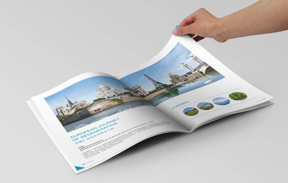 世康汇医疗画册设计