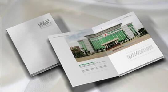 公司宣传册设计封面的处理方式图片