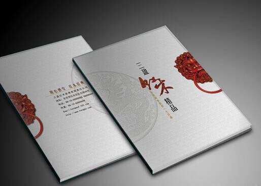 有时我们强调书的封面设计要清新活泼