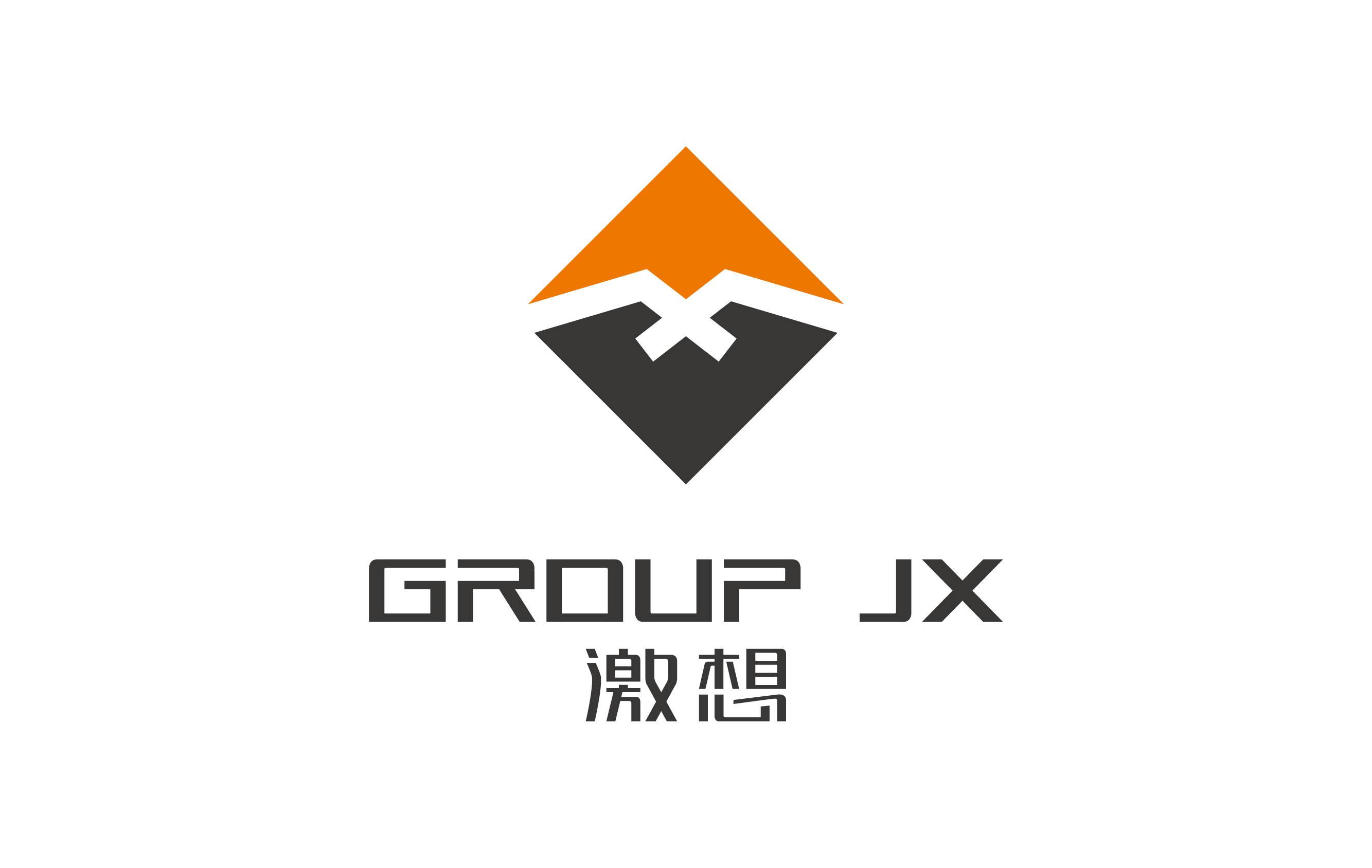 上海激想体育用品logo标志设计