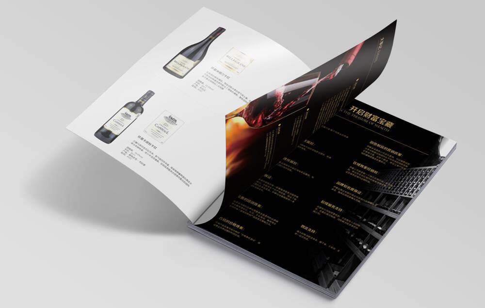 上海画册设计