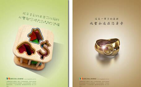 议平面设计中的广告创意