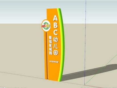 设计 矢量 矢量图 素材 412_308