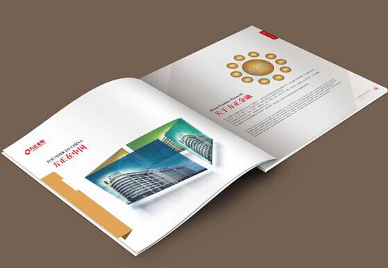 产品画册设计实用技术介绍