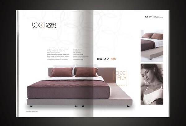 家具企业宣传册设计