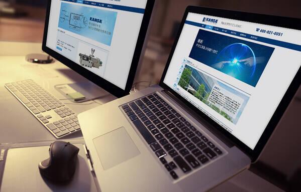 公司网页设计