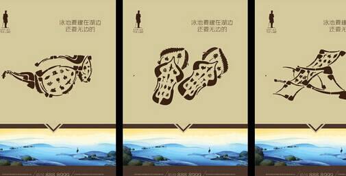 创意广告海报设计技巧
