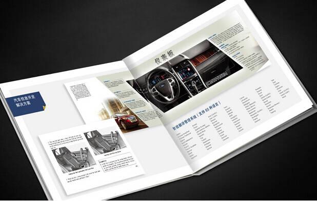 企业宣传册设计技术总结图片