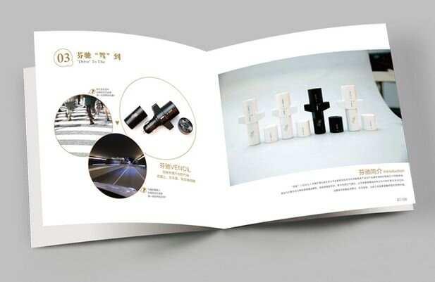 企业宣传册设计公司教你宣传册设计的注意事项图片