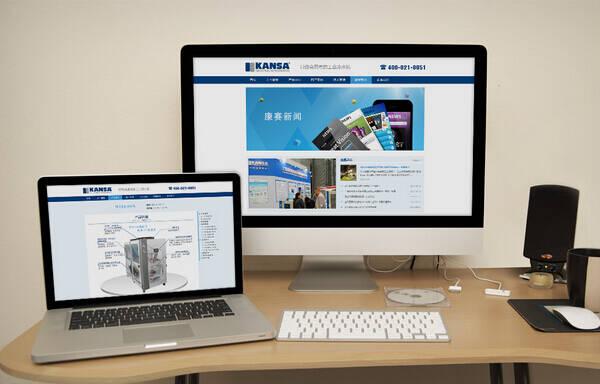 企業網頁設計