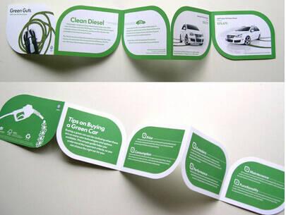 企业VI设计公司介绍设计流程(图1)