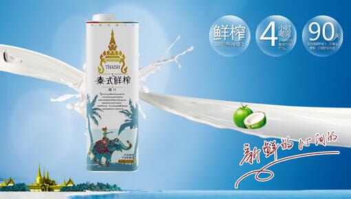 上海广告设计