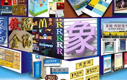 上海营销策划公司