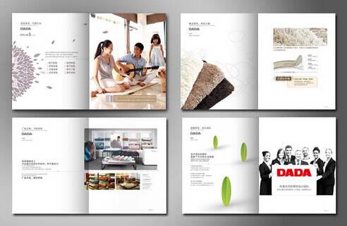 上海画册设计公司:画册设计具备的小技巧_豪禾广告图片