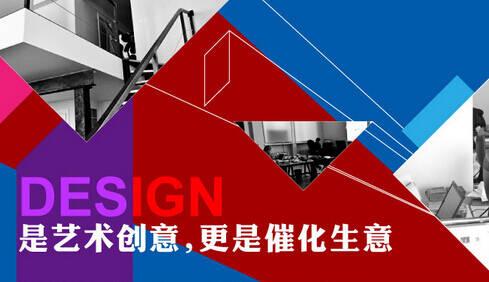 上海广告策划