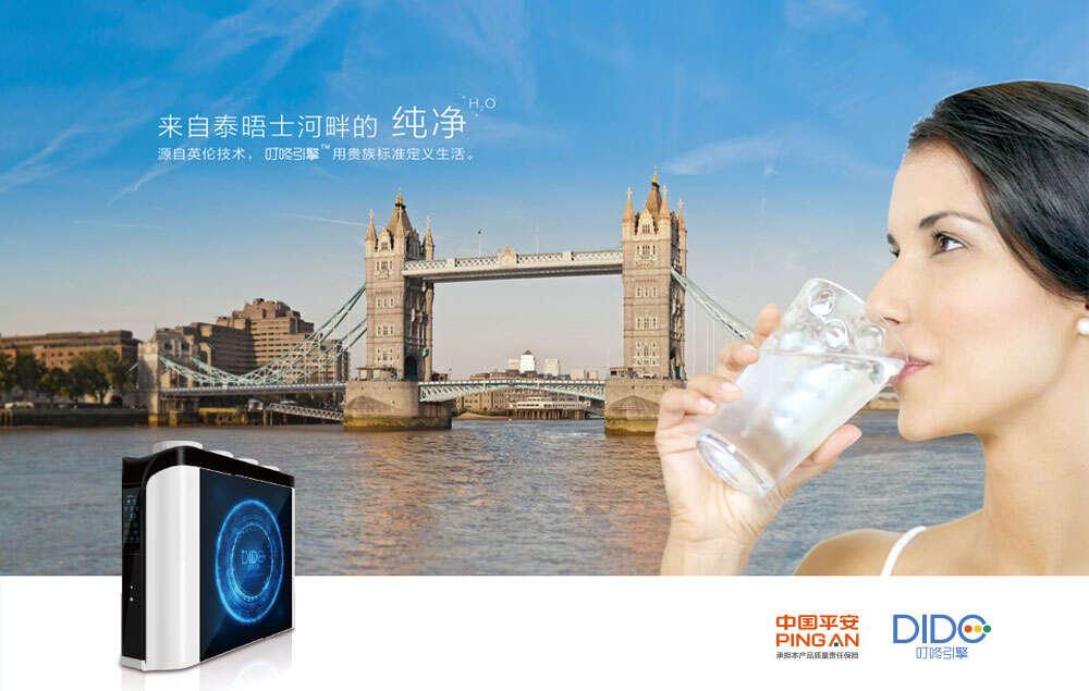 打造中国品质净水机品牌-DIDO叮咚引擎品牌策划