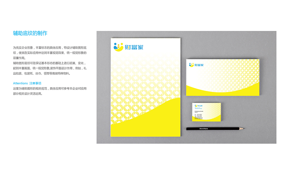 logo形象设计