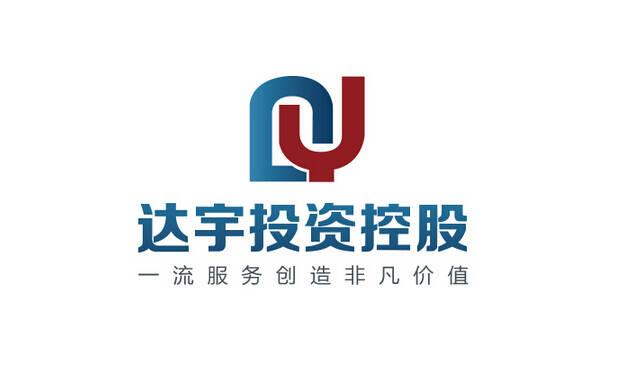 上海商标亿博体育直播的两大特点