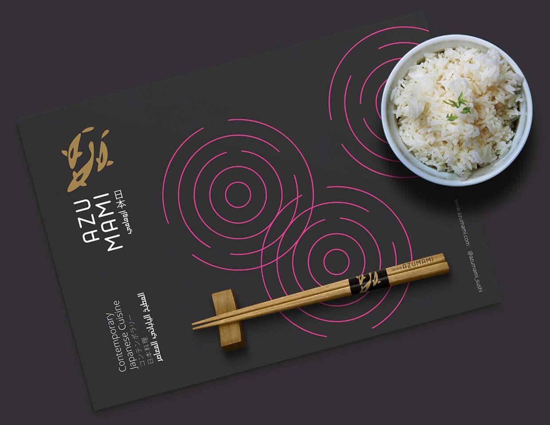 科威特azumami日本餐厅品牌vi设计