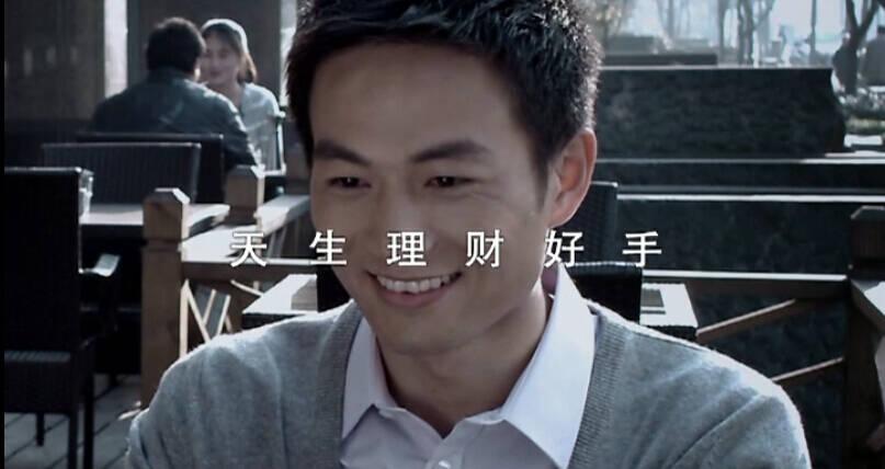 招商银行i理财宣传片制作