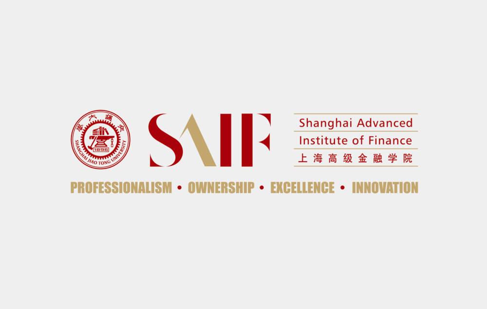 金融学院品牌形象标志设计-上海交通大学上海高级金融学院