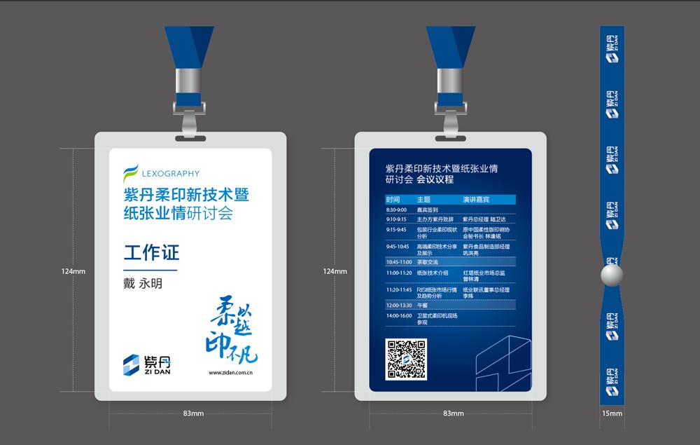 上海VI设计